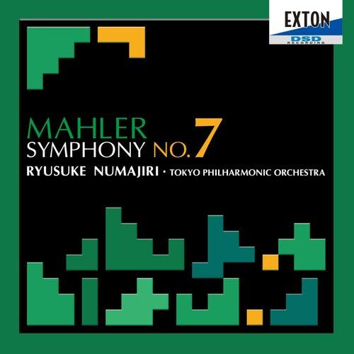 Mahler Symphony No. 7 von Tokyo Philharmonic Orchestra
