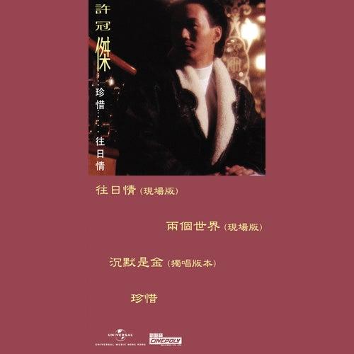 Zhen Xi ..... Wang Ri Qing by Sam Hui