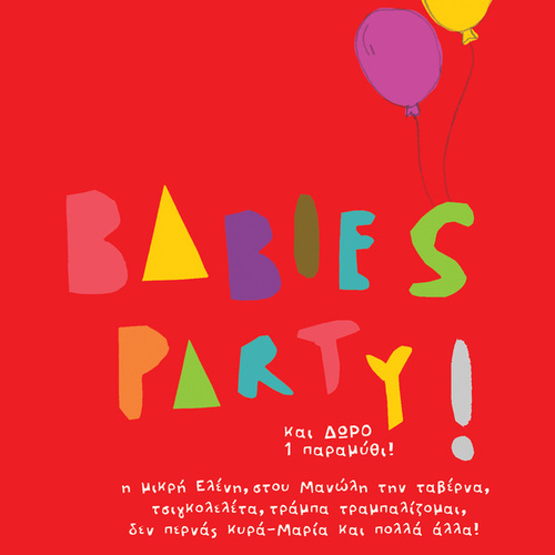 Babies Party! by Don Taylor
