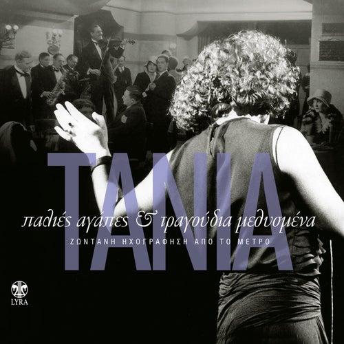Palies Agapes Kai Tragoudia Methysmena (Live Recording by Metro) von Tania Tsanaklidou (Τάνια Τσανακλίδου)