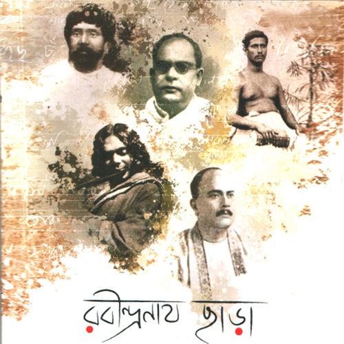 Rabindranath Chhara von Ananya