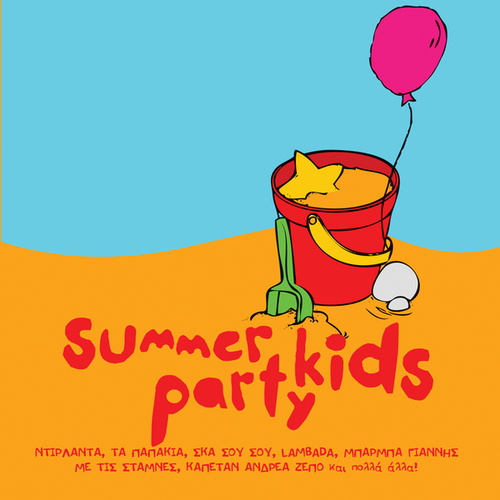 Summer Kids Party by Don Taylor