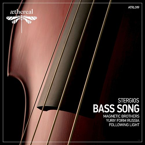 Bass Song fra Stergios