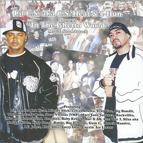 In the Ghetto World by Various Artists