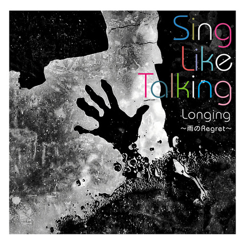 Longing  -Ameno Regret- de Sing Like Talking