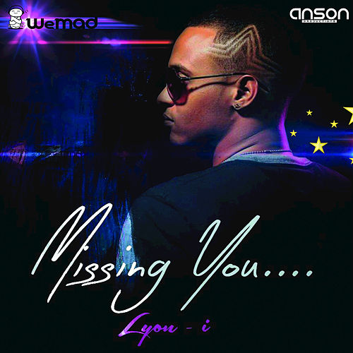 Miss You - Single by Various Artists