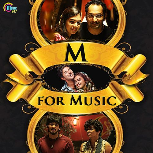 M for Music by Various Artists