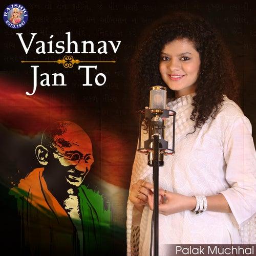 Vaishnav Jan To by Palak Muchhal