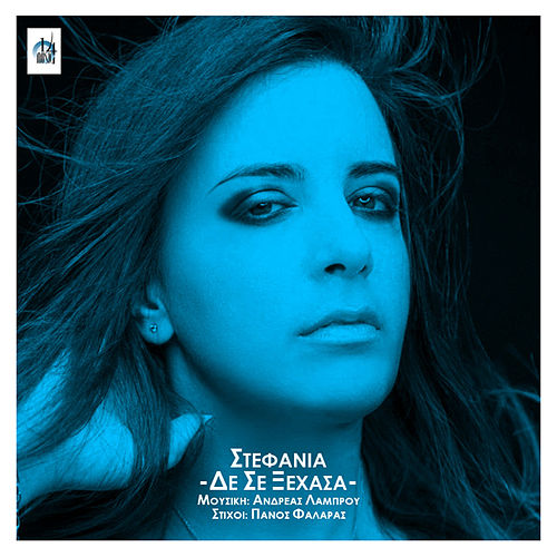 De Se Xehasa by Stefania