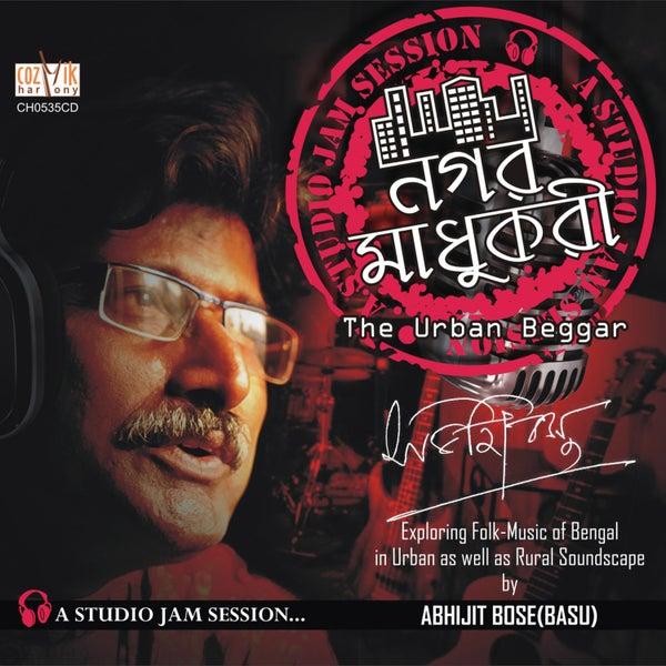 Shomoy Gele Sadhon Hobe Naa by Abhijit Bose : Napster