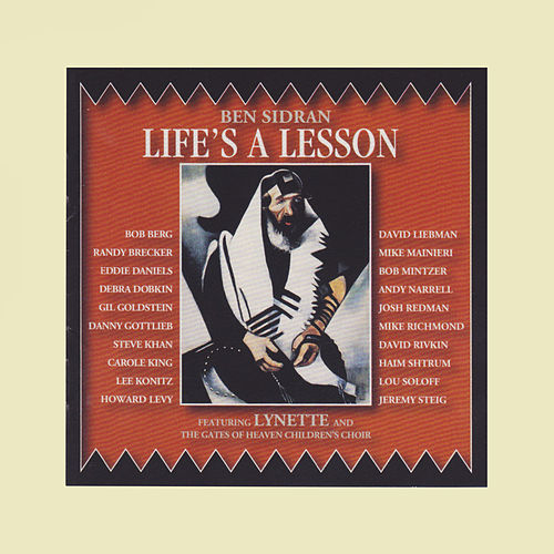 Life's a Lesson by Ben Sidran