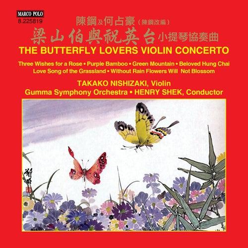 Chen Gang & He Zhanhao: The Butterfly Lovers Violin Concerto di Takako Nishizaki