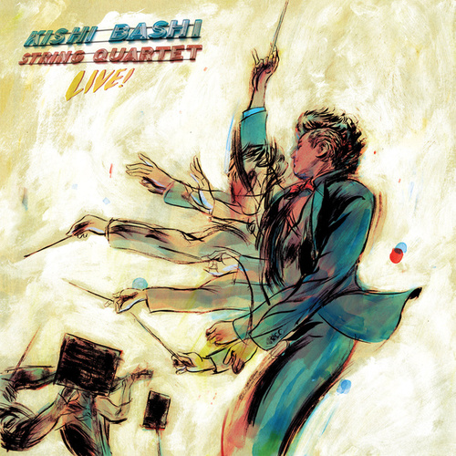 This Must Be the Place (Naive Melody) by Kishi Bashi