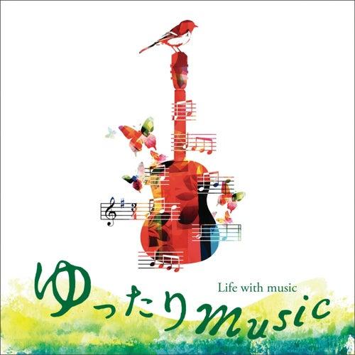 Life with Music von Kosuke Nishimura