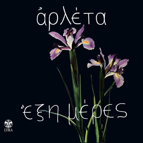 Exi Meres by Arleta (Αρλέτα)