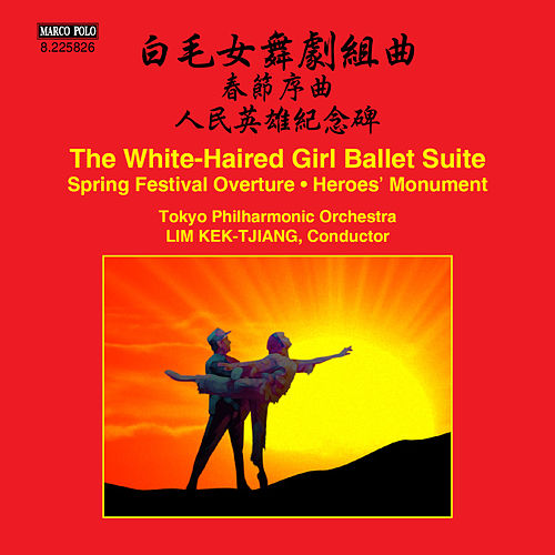 Jin-xuan Yan, Huan Zhi Li & Wei Qu: Orchestral Music von Tokyo Philharmonic Orchestra