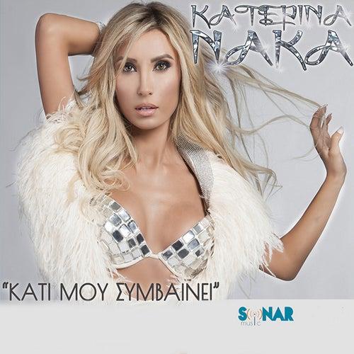 Kati Mou Symvainei [Κάτι Μου Συμβαίνει] von Katerina Naka (Κατερίνα Νάκα)