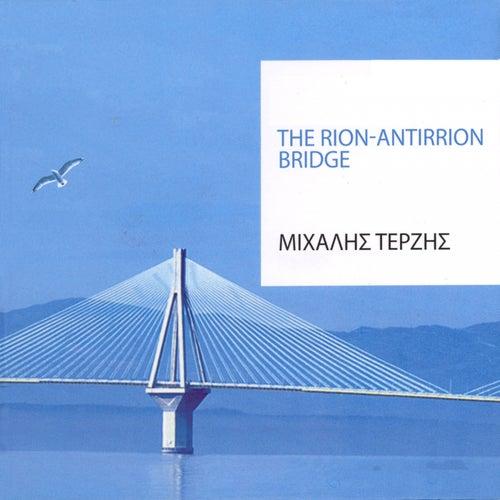The Rion - Antirion Bridge by Michalis Terzis