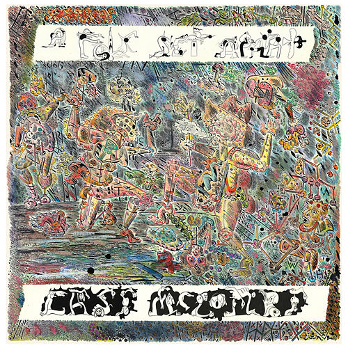 A Folk Set Apart by Cass McCombs