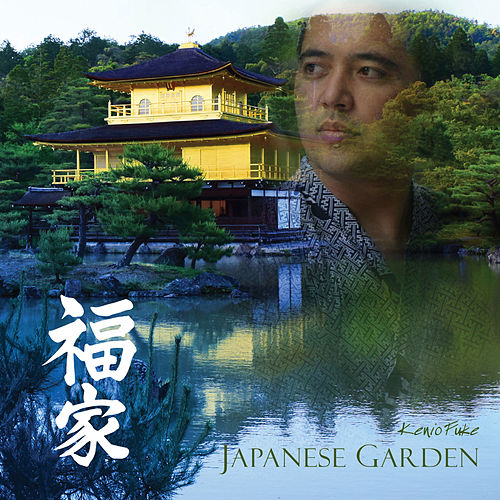 Japanese Garden de Kenio Fuke