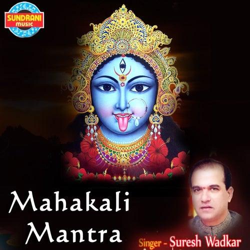 Mahakali Mantra by Suresh Wadkar