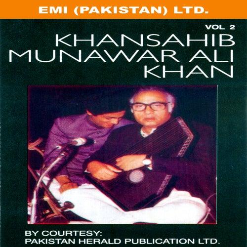 Khan Sahib Munawar Ali Khan [EMI Pakistan] by Khan Sahib Munawar Ali
