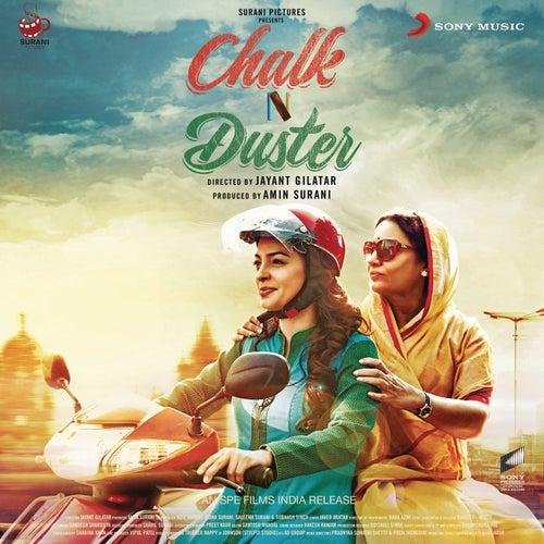 Chalk N Duster (Original Motion Picture Soundtrack) von Sandesh Shandilya