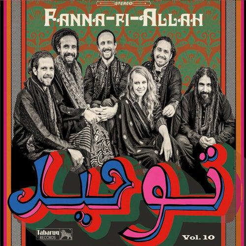 توحید de Fanna-Fi-Allah