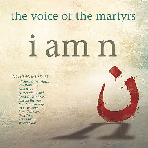 I Am N by Various Artists
