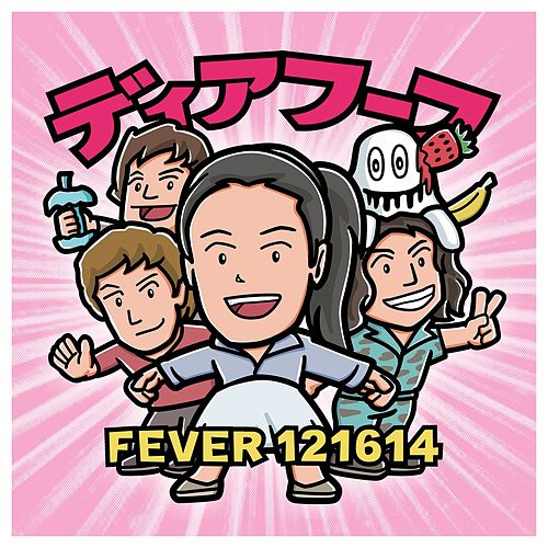 Fever 121614 by Deerhoof