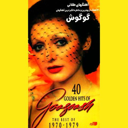 40 Golden Hits Of Googoosh by Googoosh