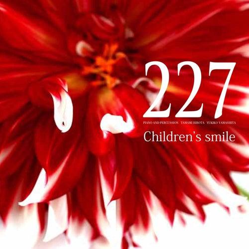 Children's Smile von 227
