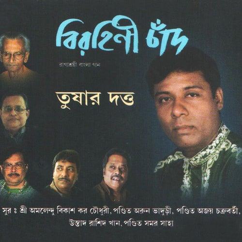 Biroohinee Chand de Tushar Dutta