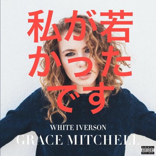 White Iverson von Grace Mitchell