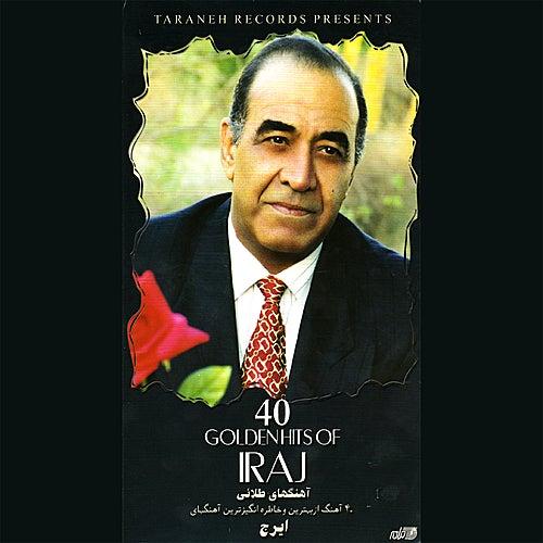 48 Golden Hits of Iraj by Iraj