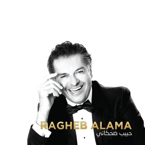 Habib Dehkaty by Ragheb Alama