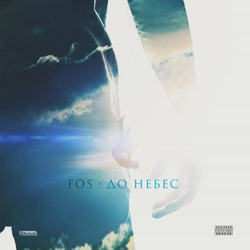 Sky-High von F.O.S.
