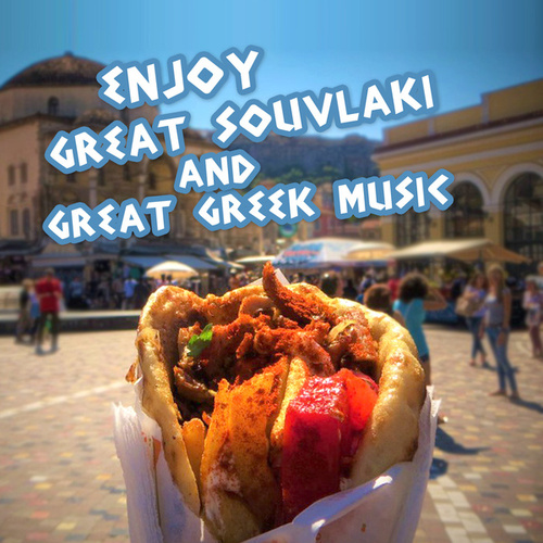 Enjoy Great Souvlaki and Great Greek Music by Various Artists