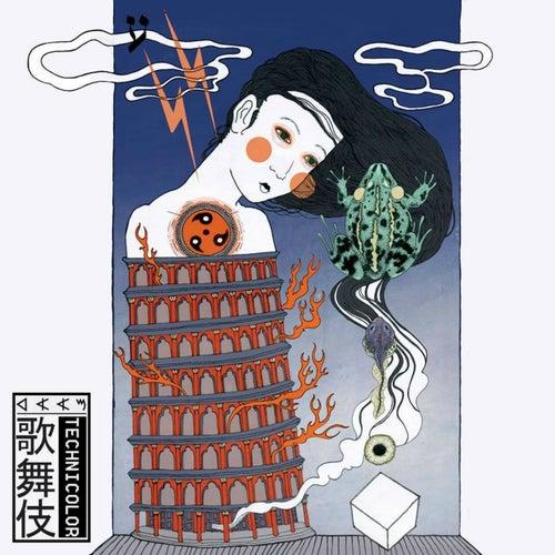Technicolor Kabuki by Daam