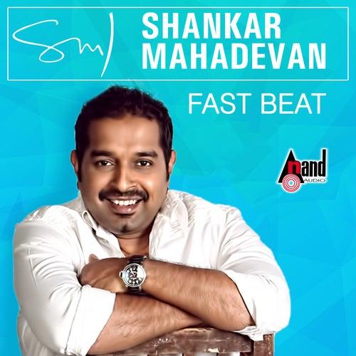 Shankar Mahadevan - Fast Beat - Kannada Hits 2016 by Various Artists