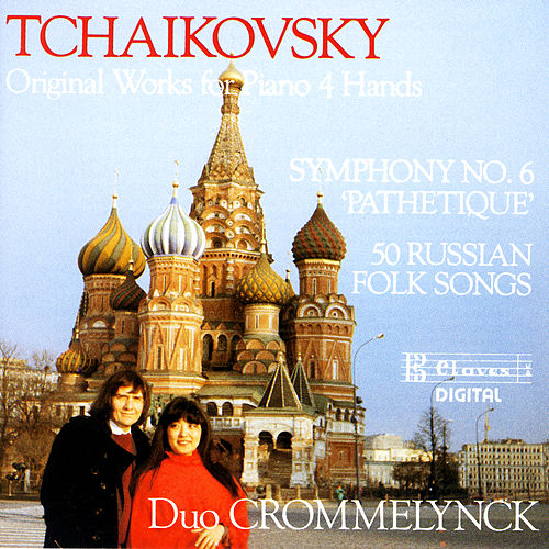 Tchaikovsky/ Original Works For Piano 4 hands by Various Artists