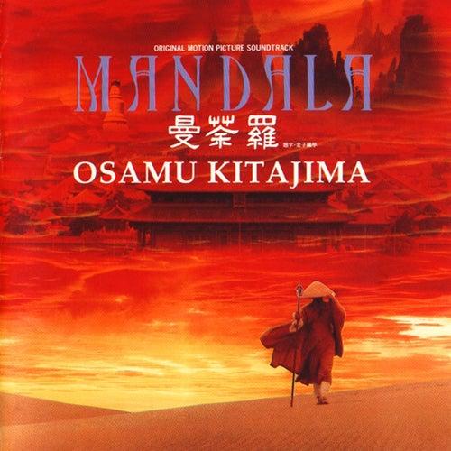 Mandala von Osamu Kitajima