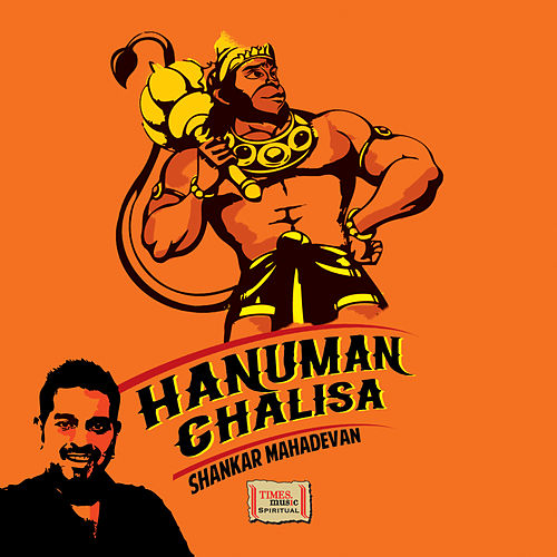 Hanuman Chalisa - Single by Shankar Mahadevan