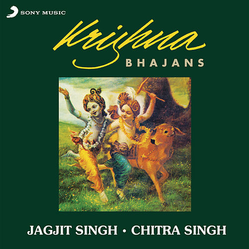 Krishna Bhajans [Sony Music India / 550 Music] by Various