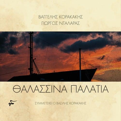Thalassina Palatia by Various Artists
