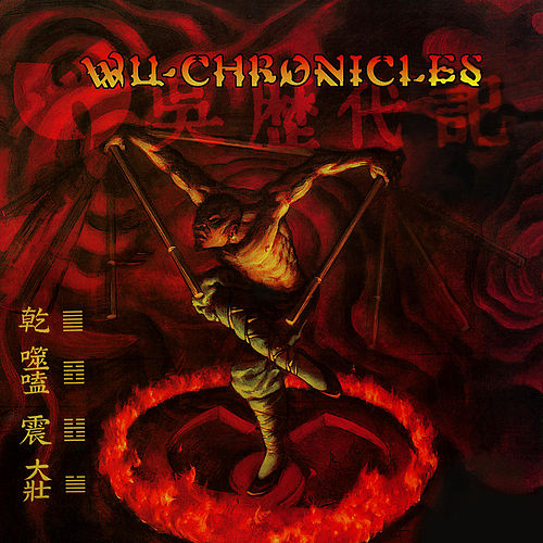 Wu-Chronicles von RZA