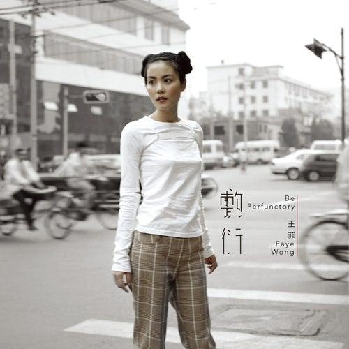Fu Yan by Faye Wong