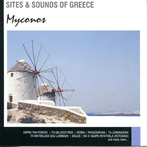 Sites and Sounds of Greece: Myconos by Various Artists