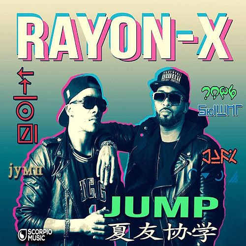 Jump by Rayon-X