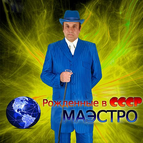 Born in USSR von Maestro